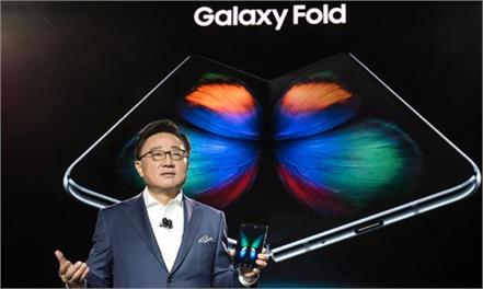 sansung galaxy fold china launch postponed