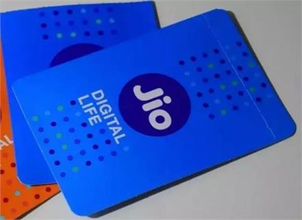reliance jio launches cricket season data pack