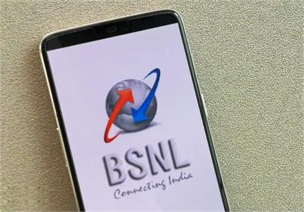 bsnl revised stv 35 stv 53 stv 395 prepaid plan