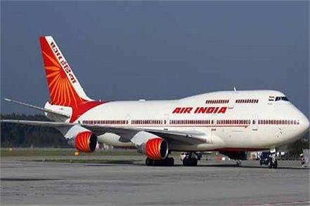 air india also facing the cloud of crisis