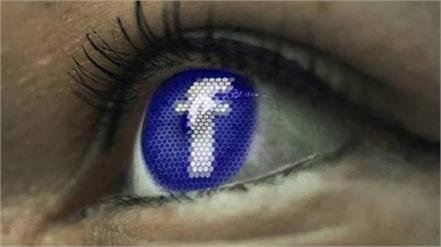 facebook estimates 5 billion dollar penalty