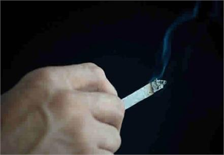japan university stops hiring smoking professors