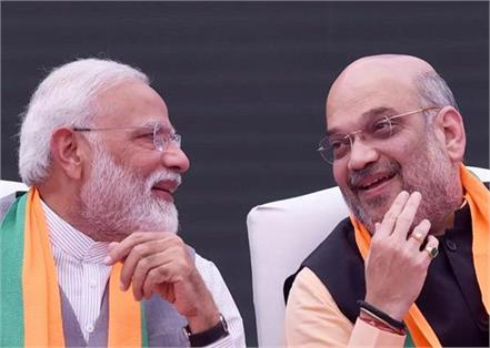 lok sabha election 2019 narendra modi