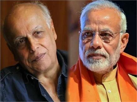 mahesh bhatt and pm narendra modi