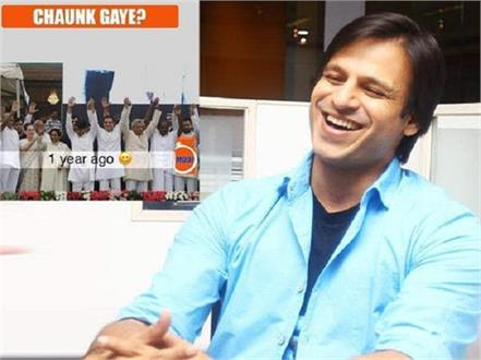 election results 2019 vivek oberoi shares yet another meme
