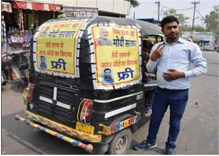 jamuna prasad auto driver free rides to people