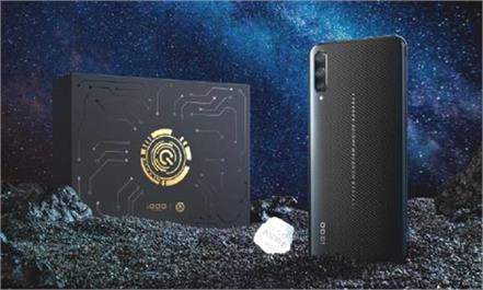 vivo iqoo space knight edition launched
