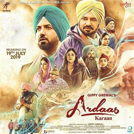 punjabi movie ardaas karaan new poster