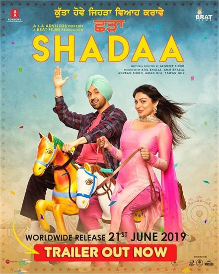 shadaa trailer out