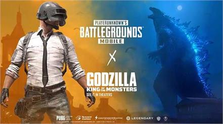 pubg mobile is collaborating with godzilla king of monsters movie