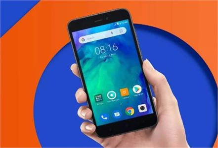 xiaomi launched redmi go 16gb storage variant