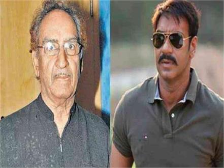 ajay devgn dad veeru devgan passes away