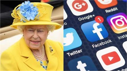 queen elizabeth2 is hiring a social media manager
