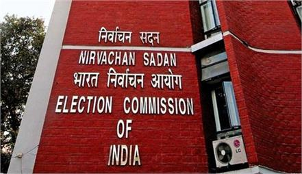 after the results came of lok sabha election code ended with ec