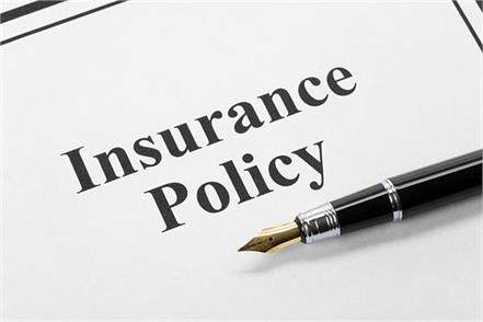 insurance policy for children