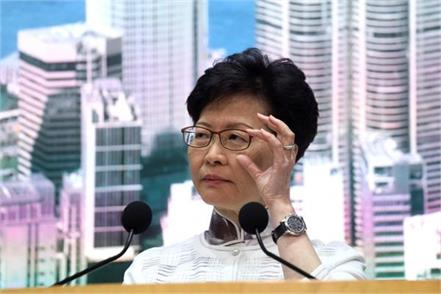 hong kong leader apologizes for struggle and disputes betw demonstrations