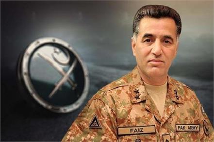 pakistan faiz hameed