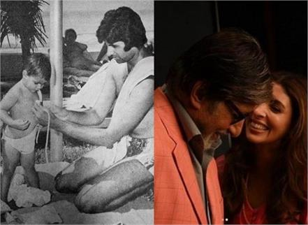 amitabh bachchan shares cute  before   after  pictures featuring daughter shweta