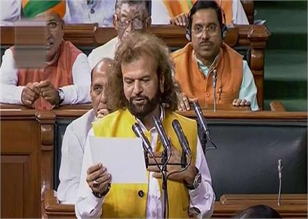 singer hans raj hans took oath in hindi