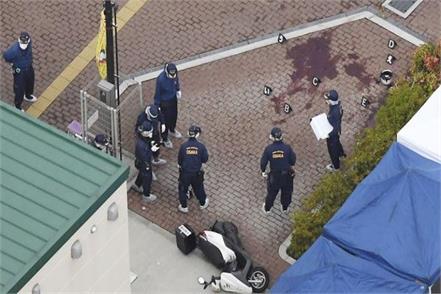 japan  police officer