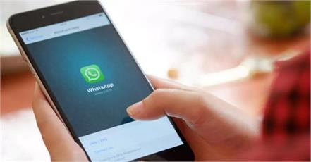 whatsapp planning to rollout new feature to hide status updates