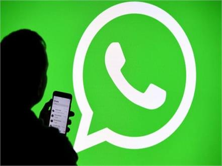govt asks whatsapp to fingerprint messages for traceability  report