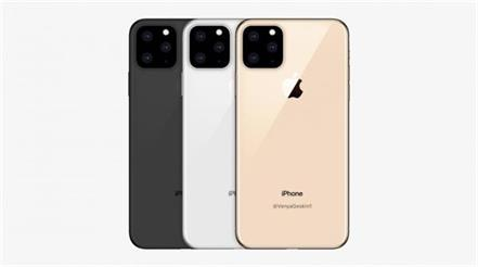 apple iphone 11 series square camera setup