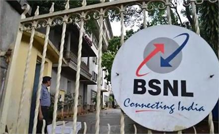 bsnl launched three new broadband plans