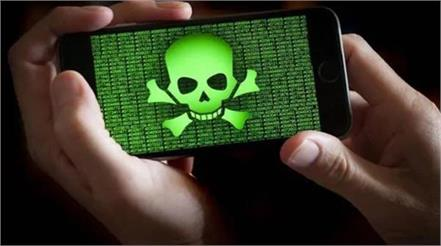 more than 2000 malicious apps found on google play store