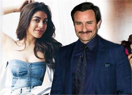 saif ali khan and alaia furniturewalla