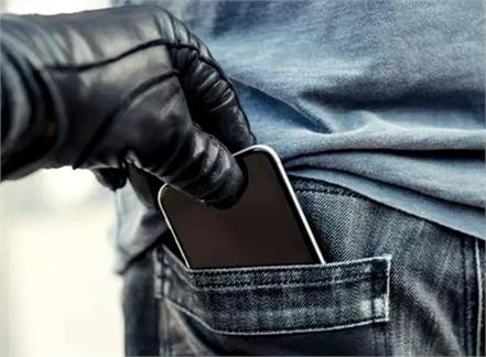 mobile phone anti theft