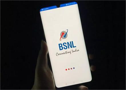 bsnl launched new prepaid plan