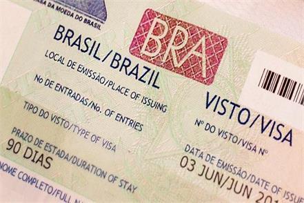 brazil visa rules
