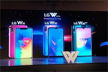 lg launched w30 pro w30 and w10 in india