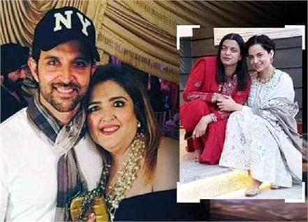 rangoli alleges hrithik roshan s family used to sedate sunaina