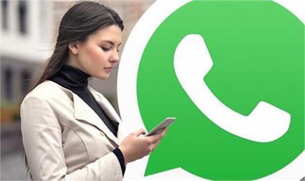 now you can share your whatsapp status in facebook