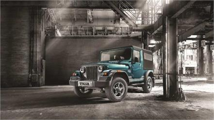 mahindra thar 700 limited special edition launched
