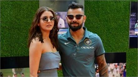 after defeating pakistan  anushka sharma reached london to gift virat kohli