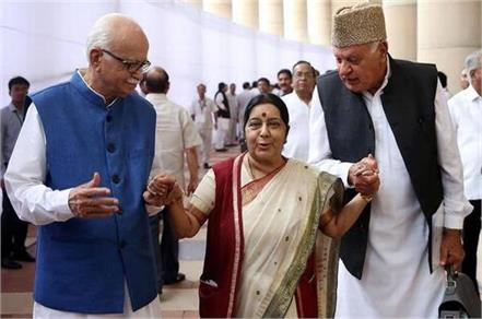advani sushma and devgora look not in the 17th lok sabha