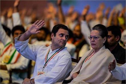 parliament session begins tomorrow congress leader not announce