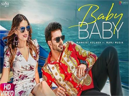 mankirat aulakh latest song baby baby liked by audience