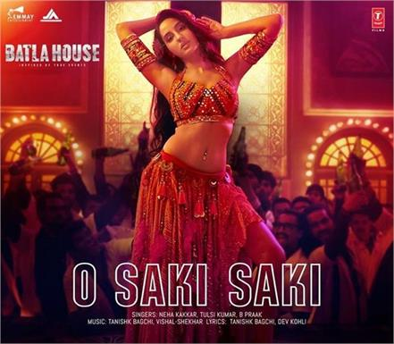batla house new song o saki saki