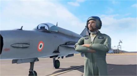 indian air force released teaser of new mobile game