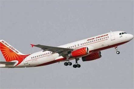 dubai  air india