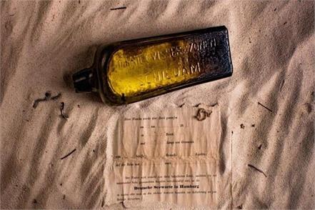 australia  50 years old message written bottle