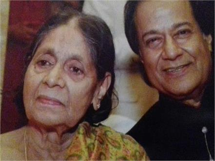 anup jalota  s mother kamla passes away at the age of 85