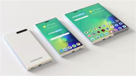 samsung to develop a smartphone with retractable screen