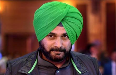 sidhu arrives at amritsar