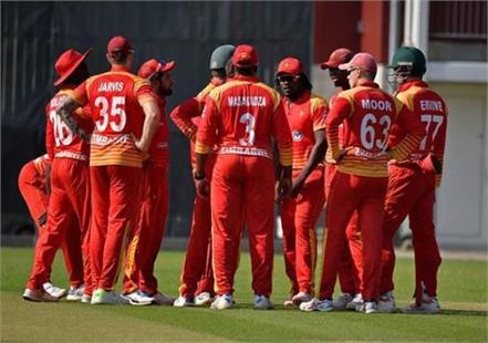 zimbabwe cricket board ends