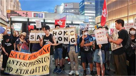 hong kong  weekend to be crucial for anti china protesters